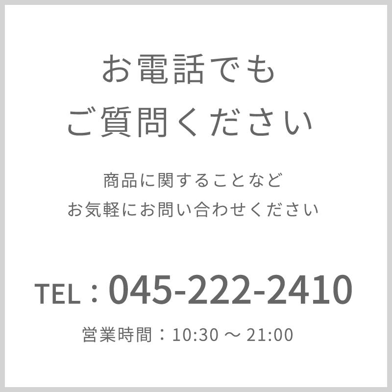 TEL:045-222-2410