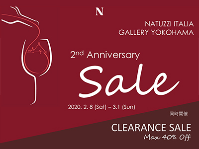 2nd Anniversary Sale