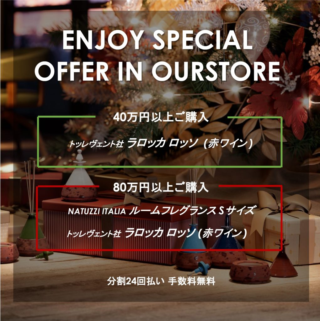 ENJOY SPECIAL OFFER IN OURSTORE