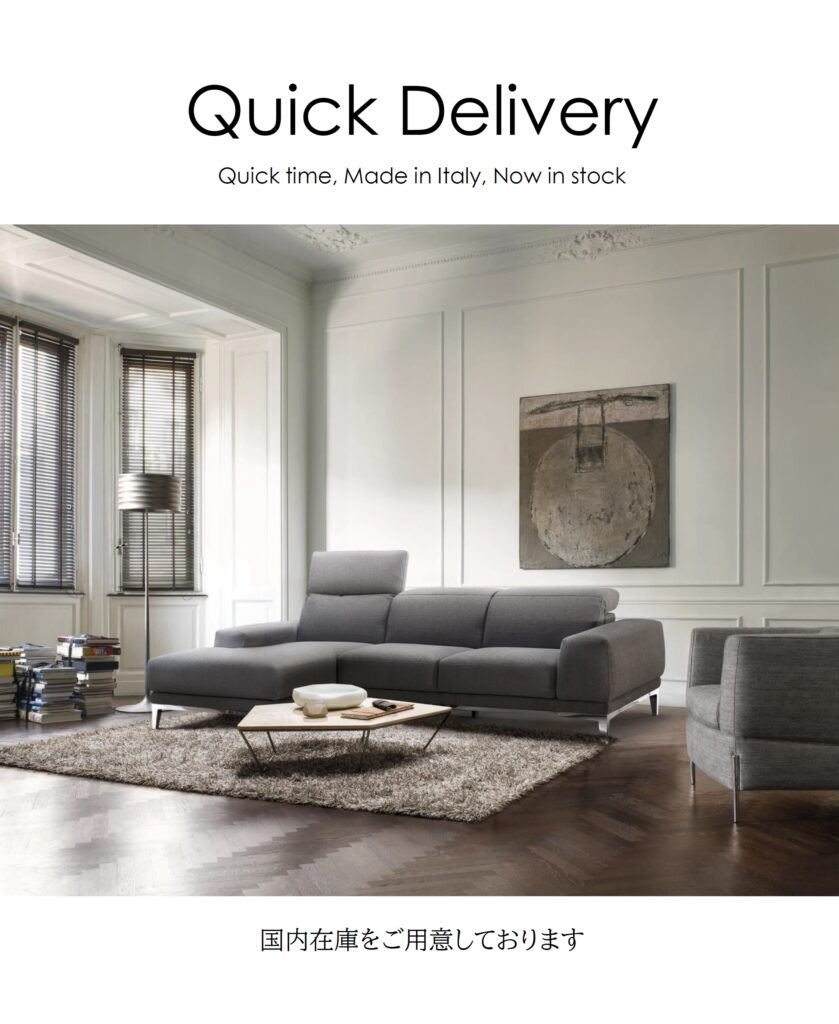 Quick Delivery | 国内在庫商品について