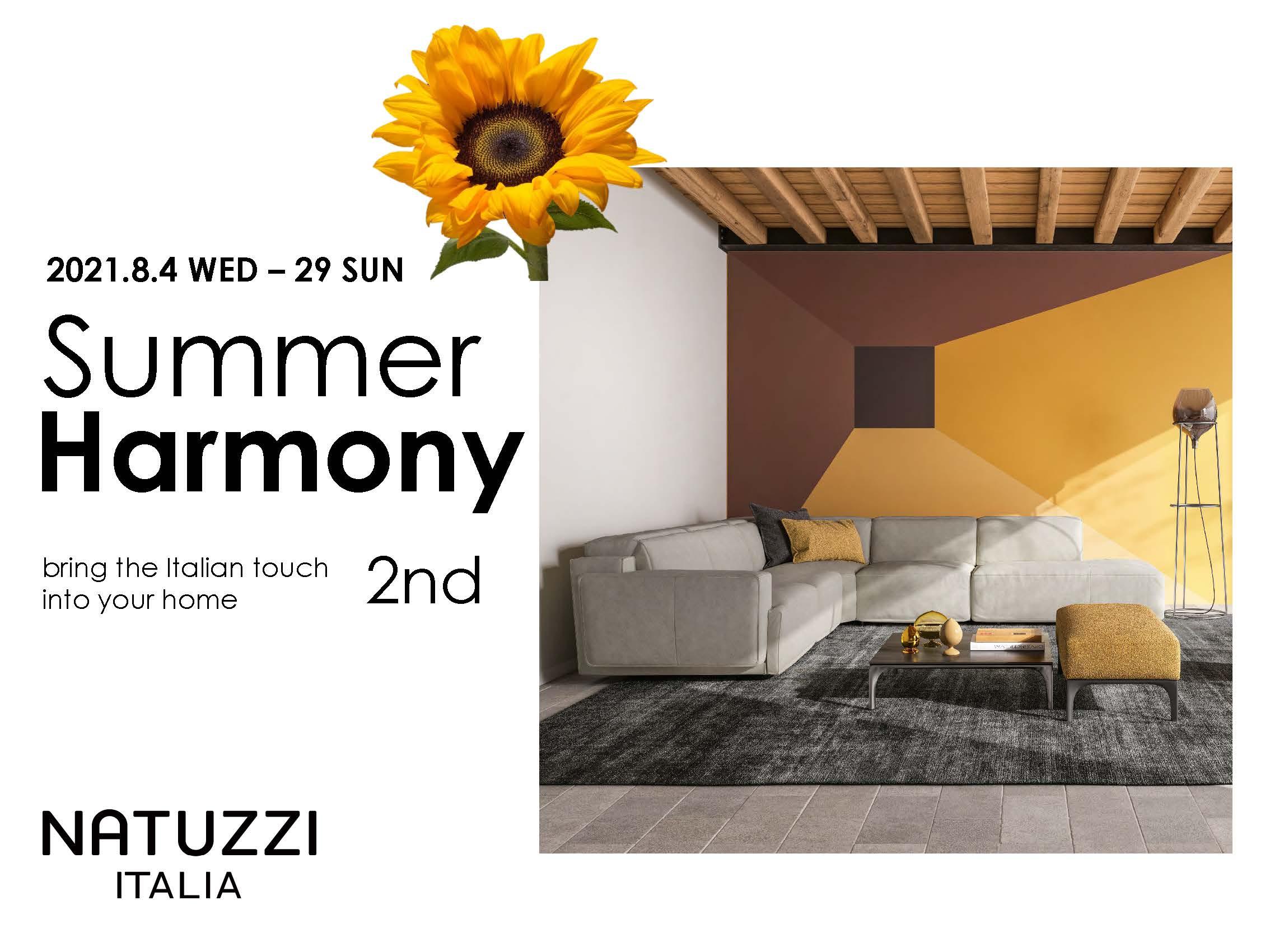 Summer Harmony