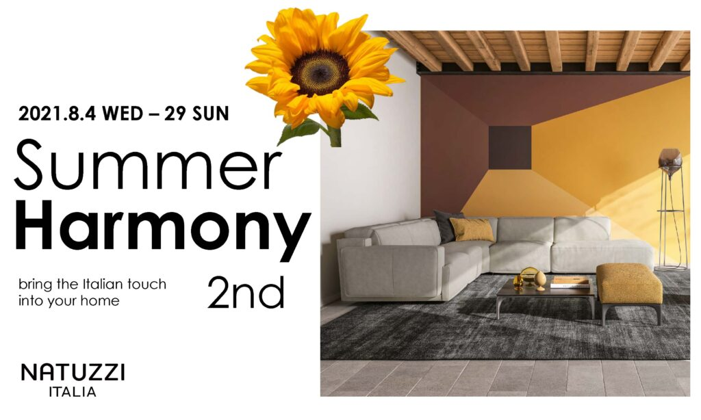 Summer Harmony 2nd